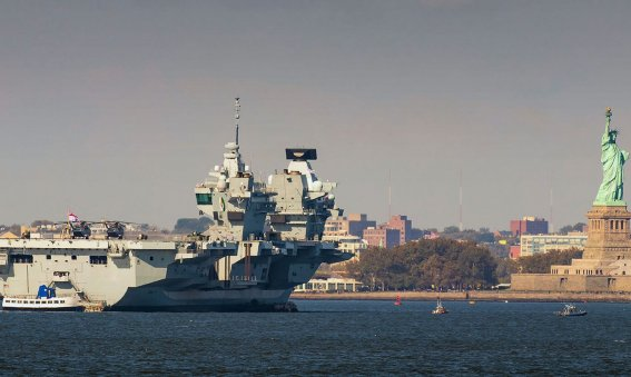 HMS Queen Elizabeth Upper Bay, New York