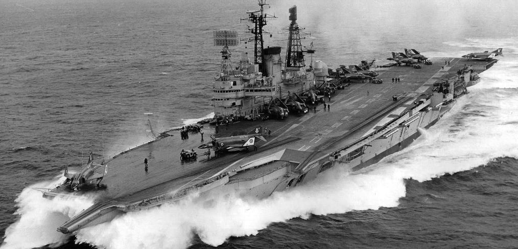 HMS Ark Royal IV